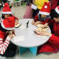 """""""平安共享,圣诞Happy""""青少年圣诞派对活动 ..."""