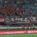 深圳佳兆业换主教练后赢球,深圳佳兆业2:1青岛黄海(中甲联赛)