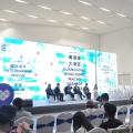 三大湾区设计界高端论坛-深圳设计周2018