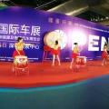深圳国庆车展上的美女与豪车2018