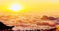 【元旦武功山】12月30-1号 相约冬季江西武功山之旅 赏冰霜草坡 日出日落 醉美之地[芦溪镇]
