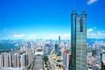 庆祝深圳建市37年