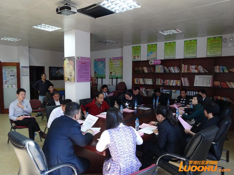 社区共治会议2.jpg