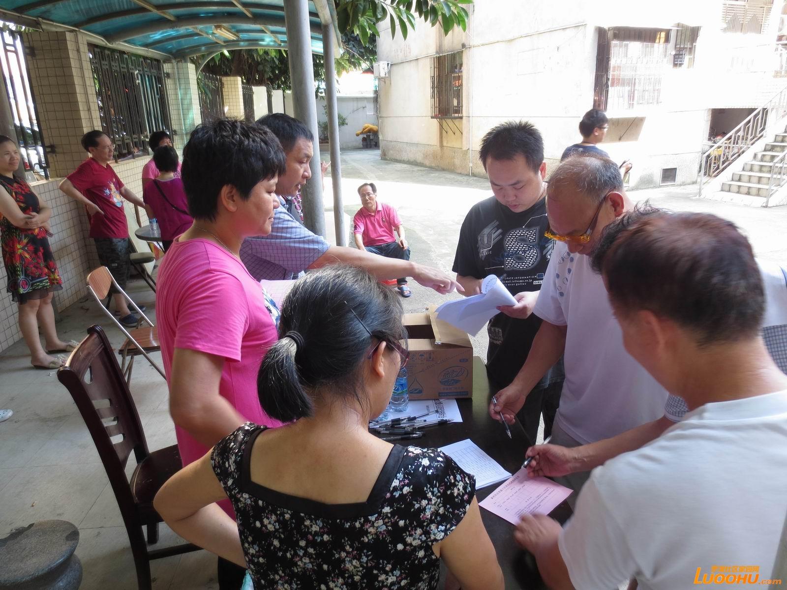 饮服小区举行首届居民代表选举大会1.JPG