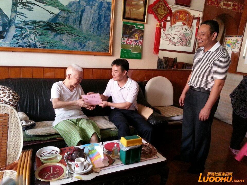 桂园街道挂点领导下新围社区慰问社区烈士家属(2014.9.30)2.jpg