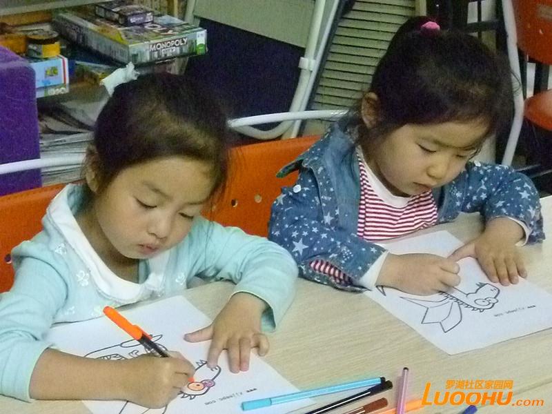 独树社区开展 绘本美术课 小组