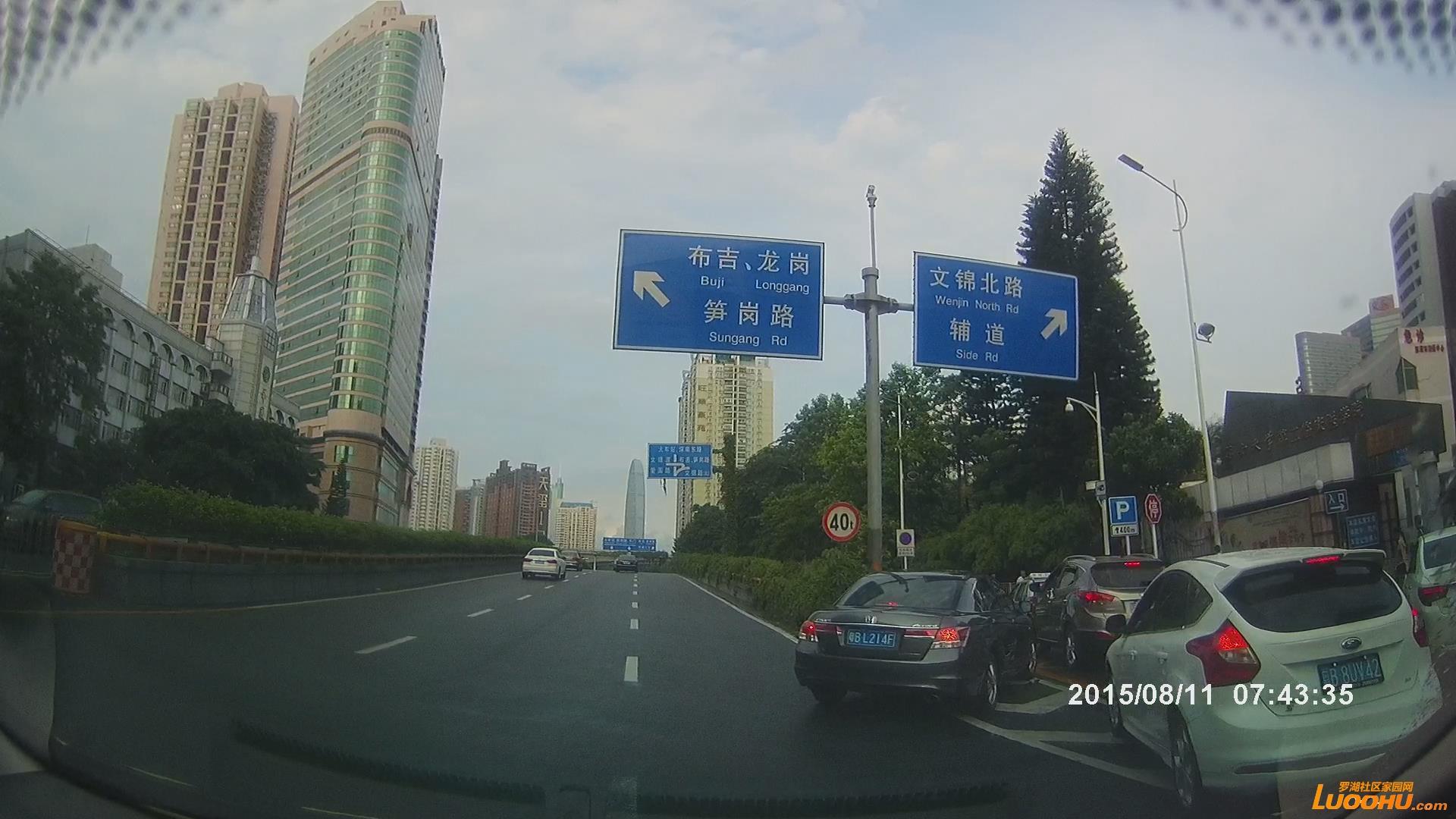 LH005-东门北路南行留医部门口1-1.jpg
