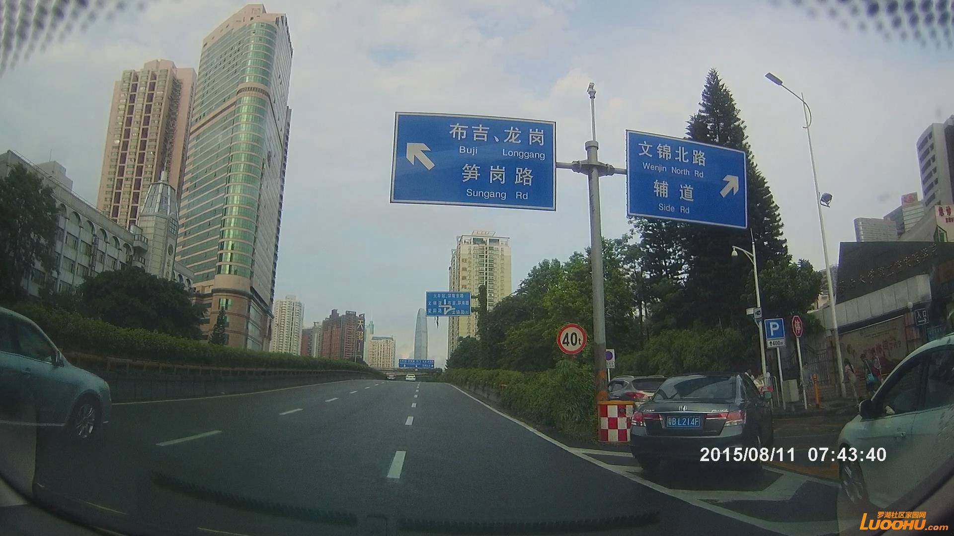 LH005-东门北路南行留医部门口1-6.jpg