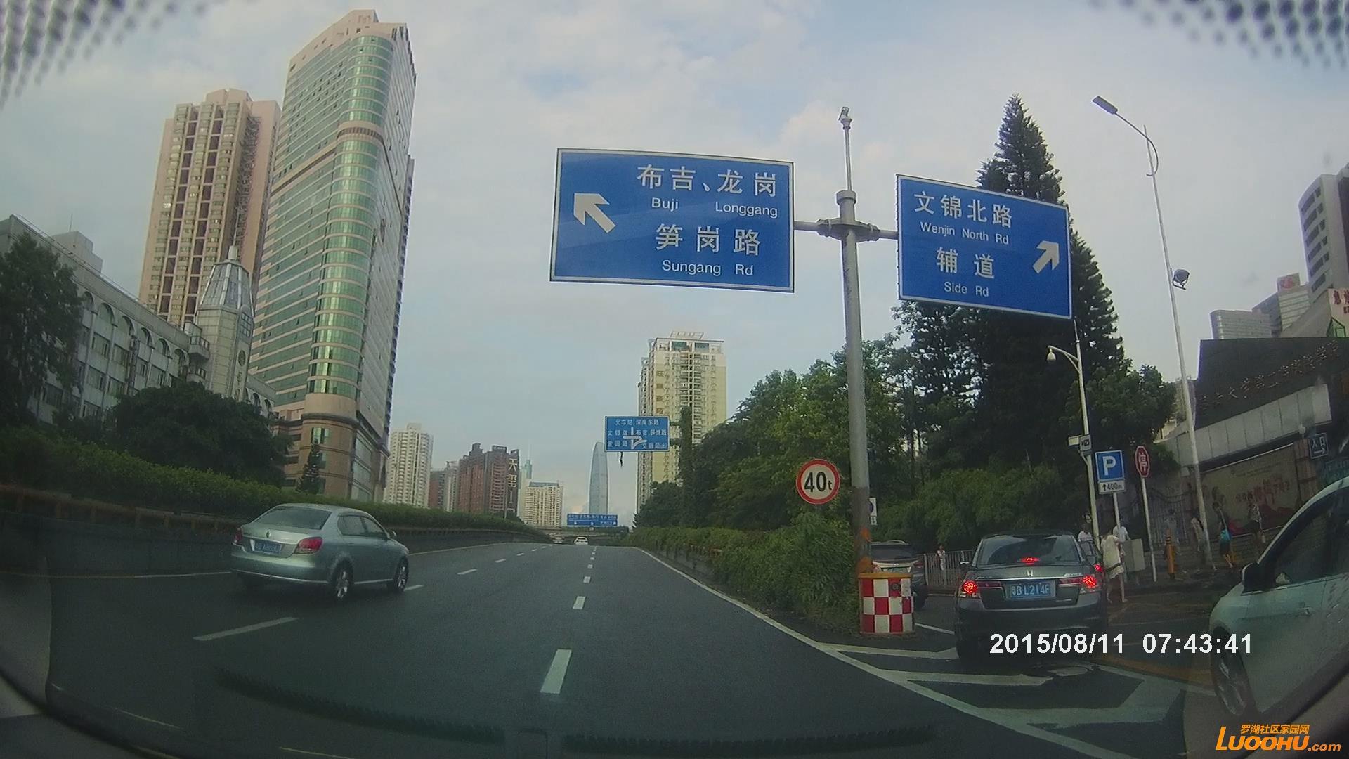 LH005-东门北路南行留医部门口1-8.jpg