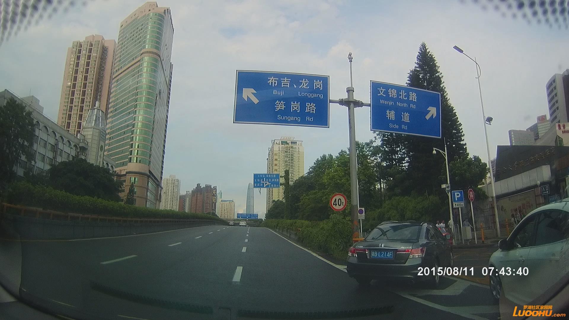 LH005-东门北路南行留医部门口1-4.jpg