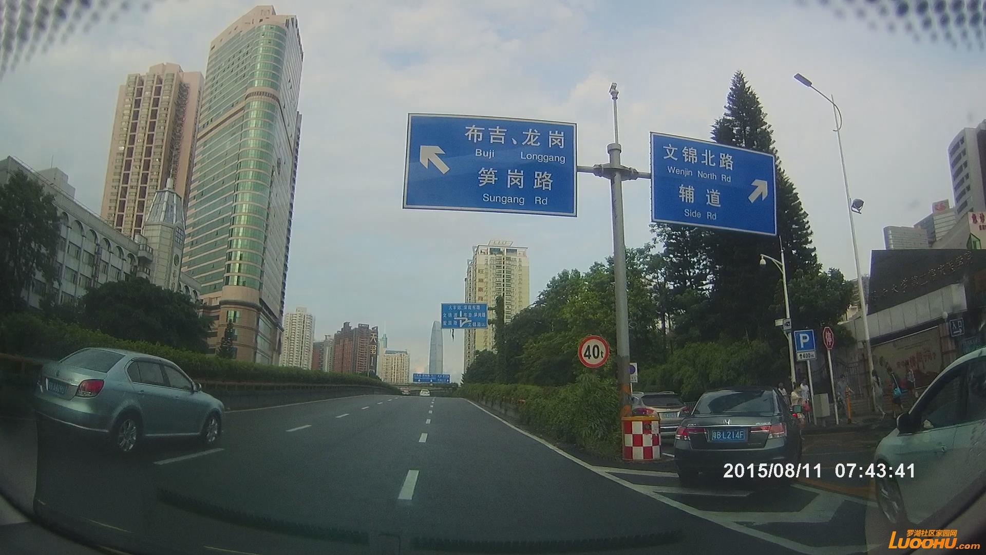 LH005-东门北路南行留医部门口1-7.jpg