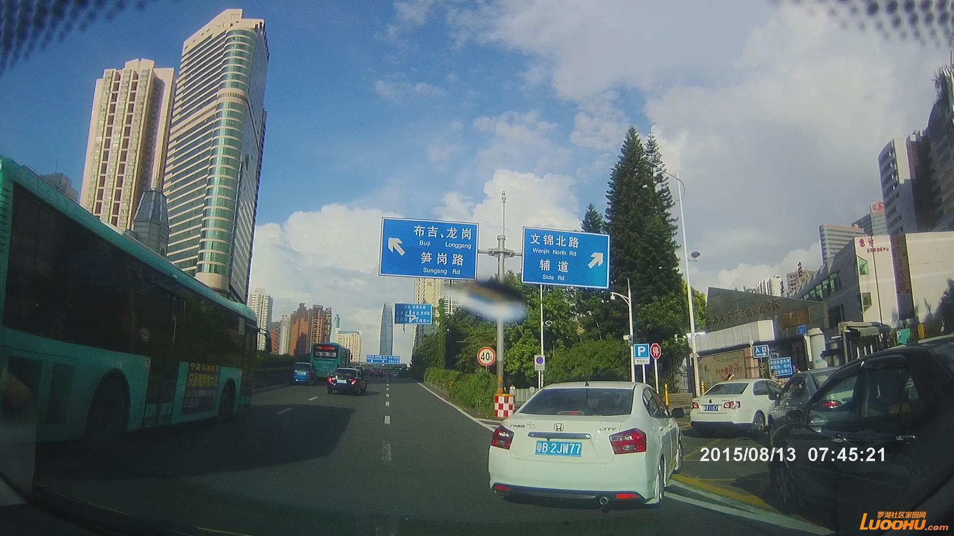 LH005-东门北路南行留医部门口1-3.jpg