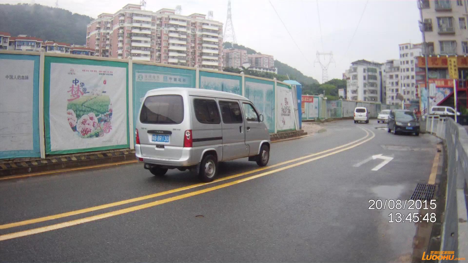 lh011金碧路坭岗地铁站.jpg