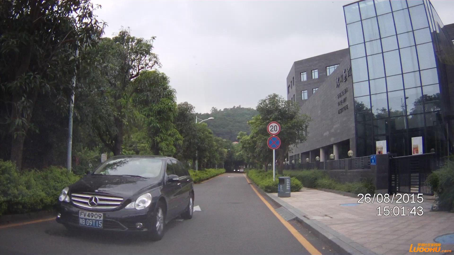 金湖一街(36号3图).jpg
