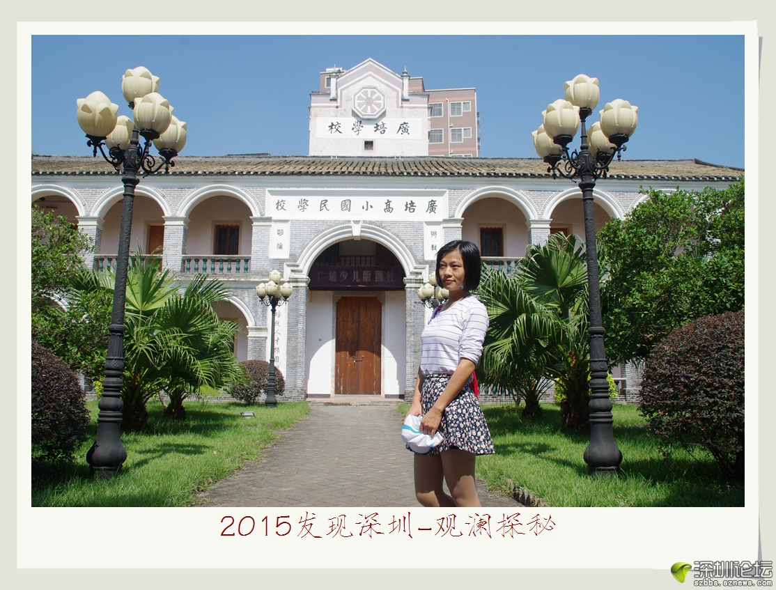 中山公园108.jpg