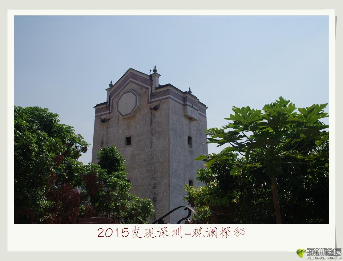 中山公园111.jpg