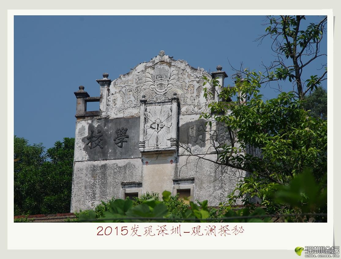 中山公园121.jpg