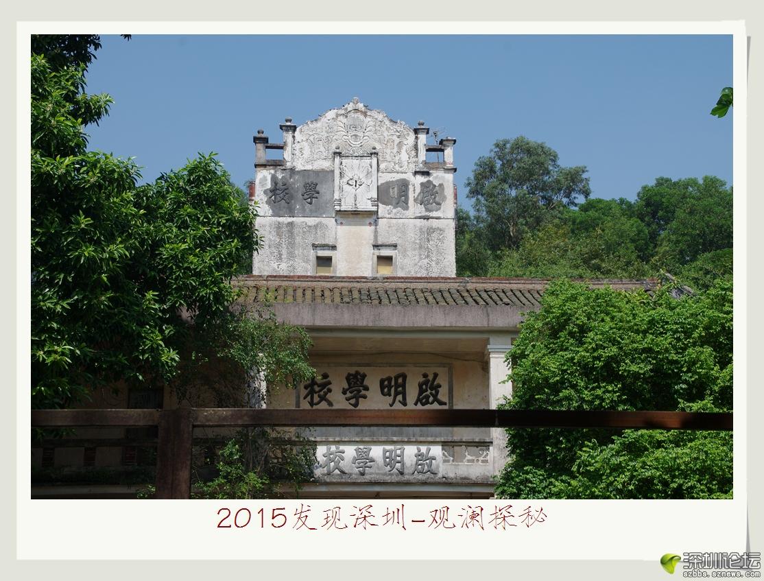 中山公园122.jpg