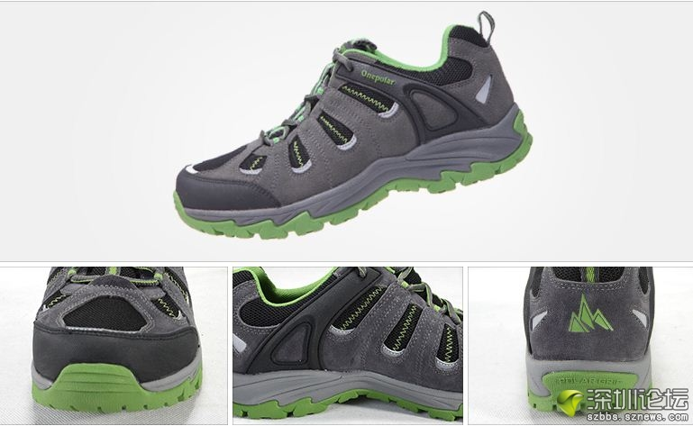 鞋子3.JPG
