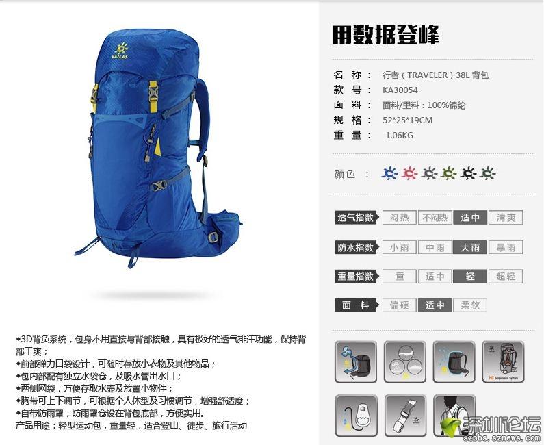 登山包3.JPG