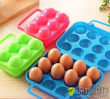 鸡蛋合3.JPG
