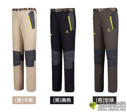 5045男裤2.JPG