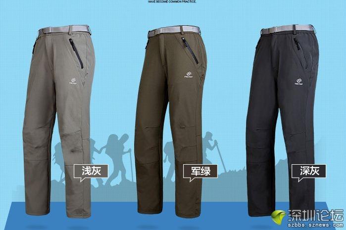 3099软壳裤.JPG