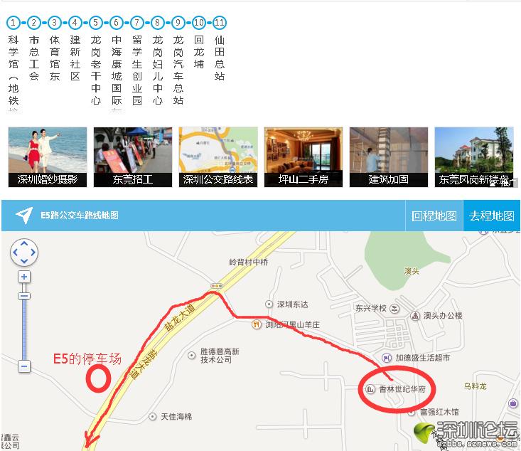 E5延长香林2.png