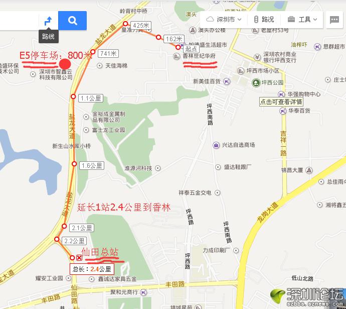 E5延长香林距离.png