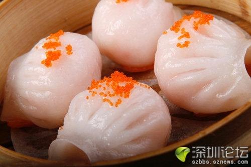 虾饺.jpeg