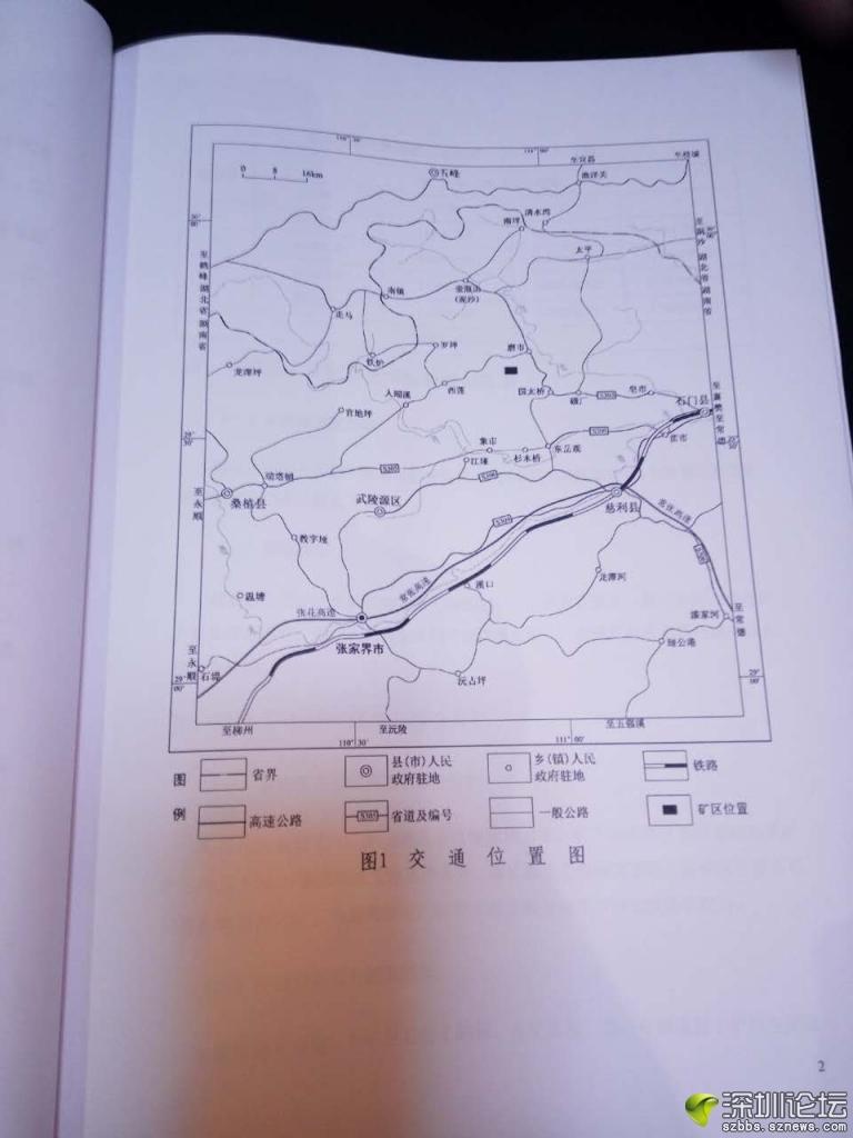 地质交通图.jpg