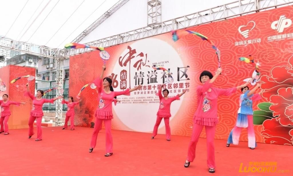 柔力球于中秋邻里节参与表演
