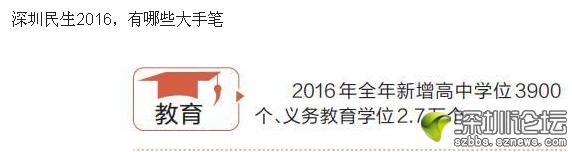 QQ图片20170111165234.png