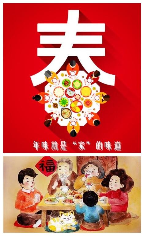 """鸡年""""幸福归途""""春节图片有奖征集"""