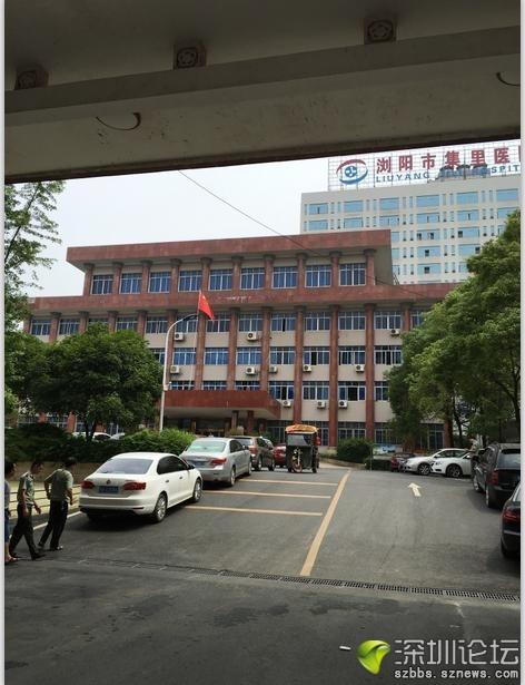 金沙北路的集里办事处办公大楼