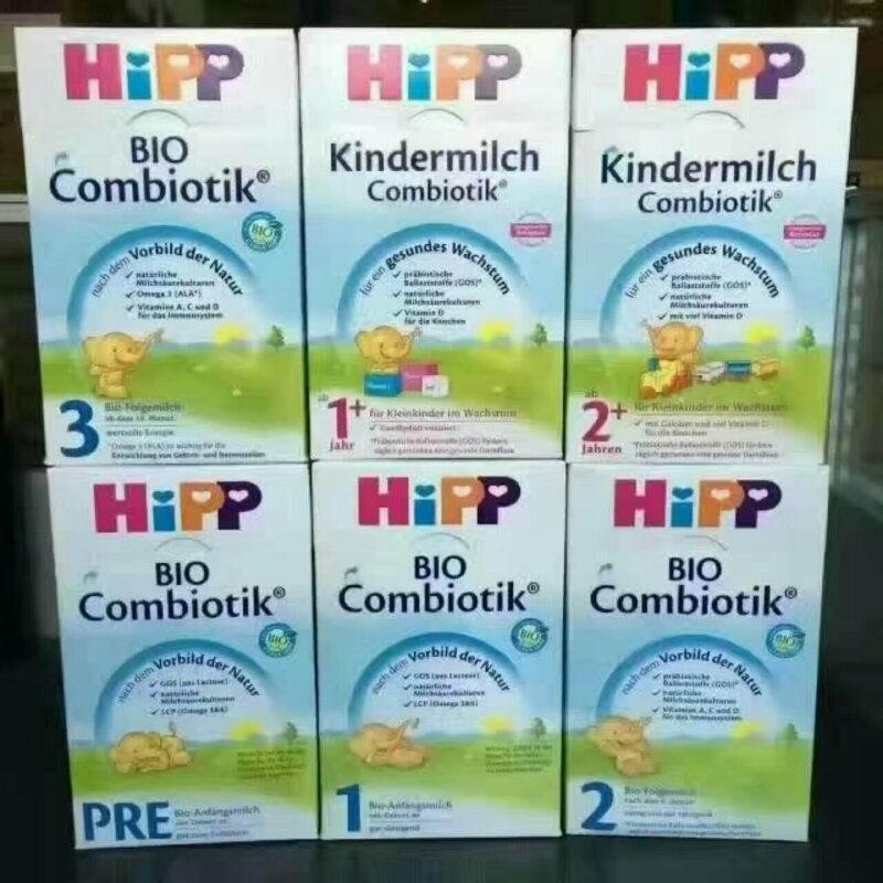进口德国百年品牌奶粉---Hipp喜宝