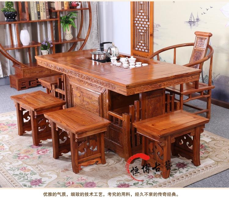 战国茶桌 (17).jpg