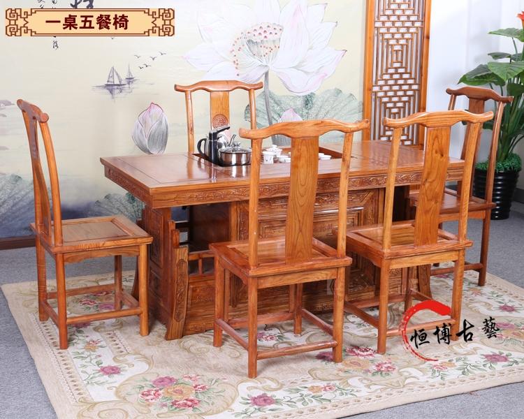 战国茶桌 (19).jpg