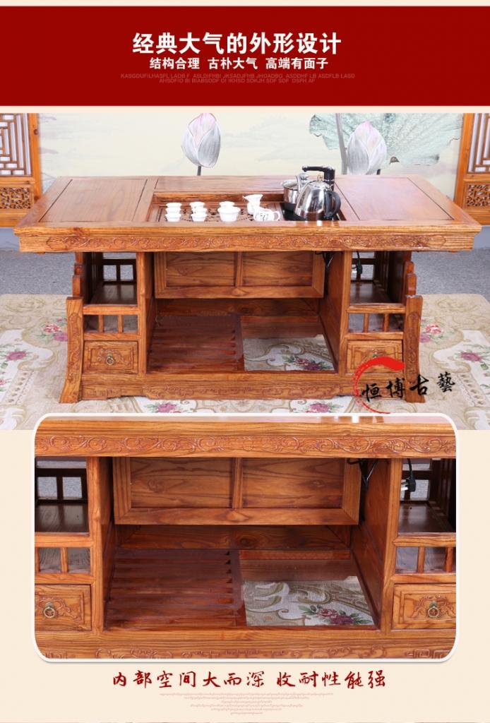 战国茶桌 (21).jpg