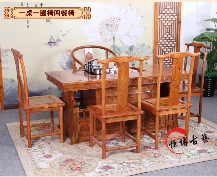 战国茶桌 (25).jpg