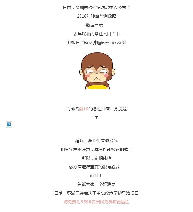 wxeditor-170518-094129-453_副本.jpg