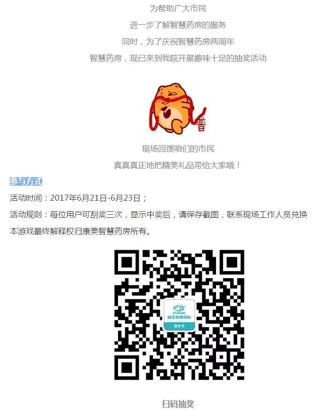QQ截图20170623102537.jpg