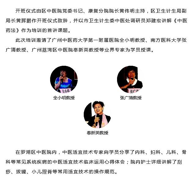wxeditor-170627-154204-544_副本_副本.jpg