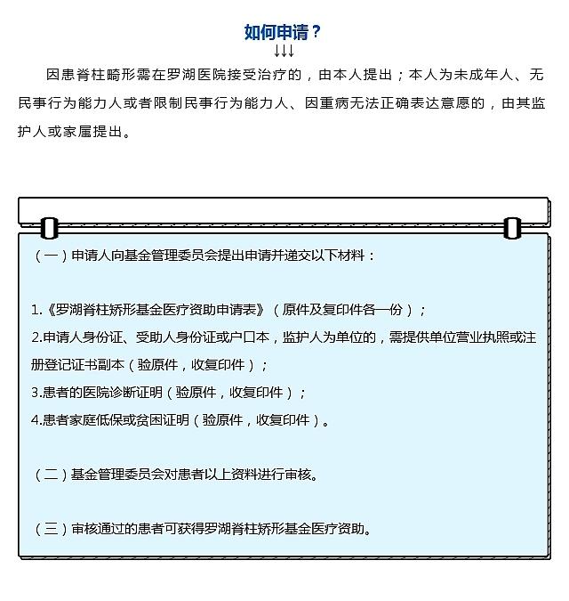 wxeditor-170628-095348-640_副本_副本_副本.jpg