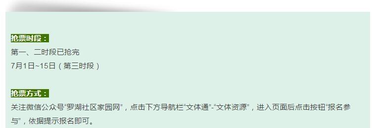 QQ截图20170703095746.jpg