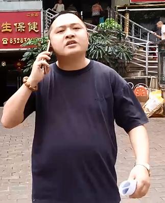 辱骂殴打业主的物业瘪三王永佳