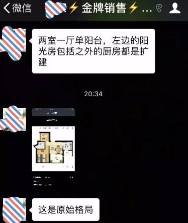QQ截图20170808105730.png