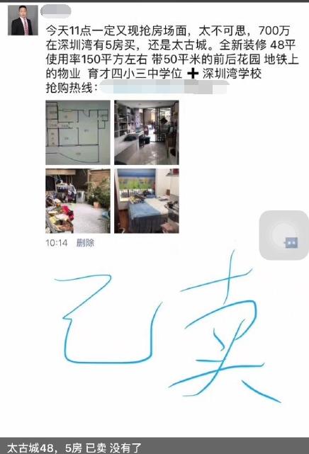 QQ截图20170808110946.png