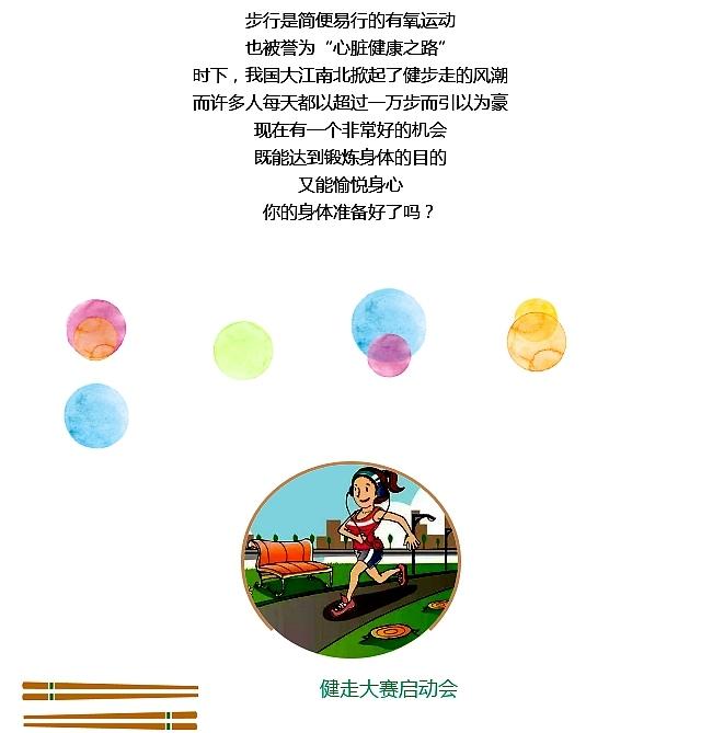wxeditor-170831-161043-321_副本.jpg