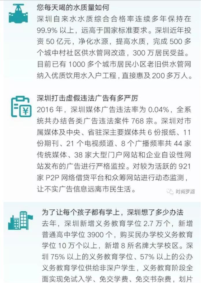 QQ截图20170901101642.jpg